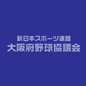 【新日本スポーツ連盟 大阪府野球協議会】 TOPIX:2020年03月03日(火)の投稿「2020年度 西日本予選リーグ戦」