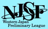 西日本予選リーグ