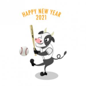 【新日本スポーツ連盟 大阪府野球協議会】 TOPIX:2020年12月18日(金)の投稿「2021年度加盟更新及び新規加盟受付開始」