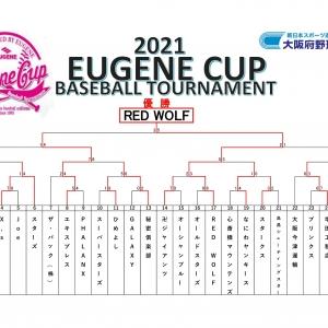 【新日本スポーツ連盟 大阪府野球協議会】 TOPIX:2021年08月26日(木)の投稿「EUGENE CUPトーナメント表掲載!」