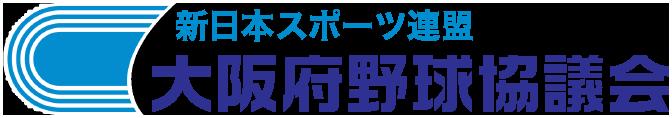 加盟チーム一覧|新日本スポーツ連盟 大阪府野球協議会